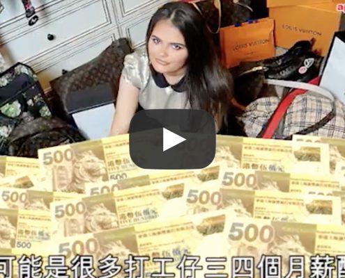 saffon on hong kong news blog